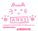 AnkiHouse